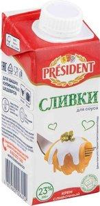 Крем сливочный ультрапастеризованный Сливки для соуса 23% ТМ President (Президент)