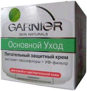 Питательный защитный крем для сухой и чувствительной кожи Основной уход ТМ Garnier (Гарньер)