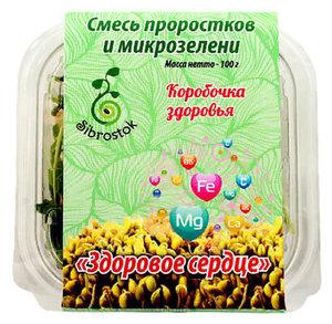 Смесь проростков и микрозелени Здоровое сердце ТМ Sibrostok (Сибросток)