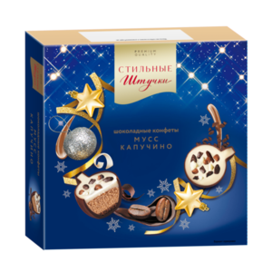 Шоколадные конфеты Мусс капучино ТМ Столичные Штучки