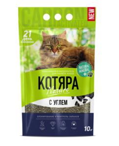 Наполнитель для кошачьего туалета с углем комкующийся ТМ Котяра