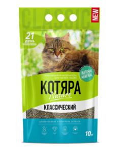 Наполнитель для кошачьего туалета классический комкующийся ТМ Котяра