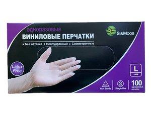 Перчатки Пвх размер L, 100 шт ТМ Wally Plastic (Велли Пластик)