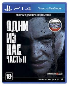 Игра для PlayStation 4 Одни из нас: Часть II ТМ Sony (Сони)