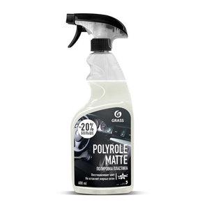 Полироль пластика матовый Polyrole Matte ваниль ТМ Grass (Грасс)