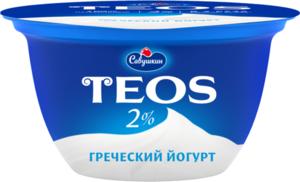 Йогурт греческий 2,0% ТМ Савушкин