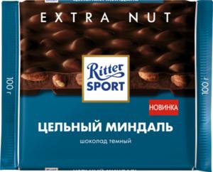 Шоколад темный с цельным миндалем ТМ Ritter Sport (Риттер Спорт)