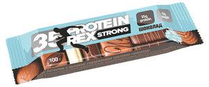 Батончик Strong (Стронг) Шоколадный протеиновый ТМ ProteinRex (ПротеинРекс)