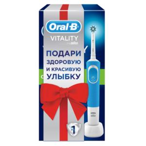 Подарочный набор: Электрическая зубная щетка Vitality 100 (Виталити 100) голубая ТМ Oral-B (Орал-Би)
