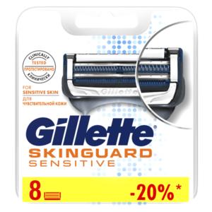 Сменные кассеты для бритья SkinGuard Sensitive (СкинГард Сенситив), 8 шт ТМ Gillette (Жиллетт)
