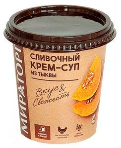 Крем-суп Сливочный из тыквы ТМ Мираторг
