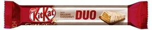 Белый шоколад со вкусом кокоса и молочный шоколад со вкусом миндаля с хрустящей вафлей ТМ KitKat (КитКат)