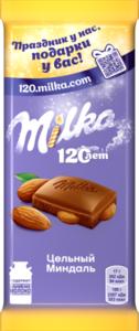 Шоколад молочный с цельным миндалем ТМ Milka (Милка)