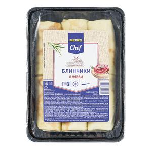 Блинчики с мясом ТМ Metro Chef (Метро Чив)