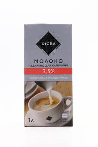 Молоко ультрапастеризованное 3,5% ТМ Rioba (Риоба)
