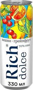 Напиток сокосодержащий из яблок, вишни, грейпфрута с ароматом черешни ТМ Rich (Рич)