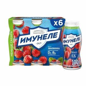 Напиток кисломолочный Земляника 1,2% 100 г*6 шт ТМ Имунеле