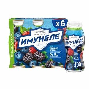 Напиток кисломолочный Лесные ягоды 1,2% 100 г*6 шт ТМ Имунеле