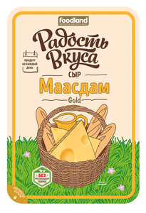 Сыр Маасдам Gold 45% слайсы ТМ Радость вкуса