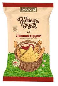 Сыр Львиное сердце 45% ТМ Радость вкуса