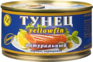 Тунец в собственном соку ТМ Золотистая рыбка