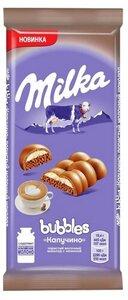 Шоколад молочный пористый Bubbles (Баблс) Капучино ТМ Milka (Милка)