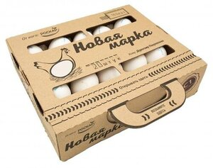 Яйца куриные пищевые столовые Экстра С1 20 шт ТМ Новая марка