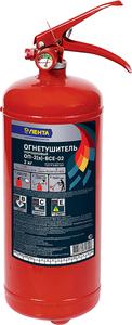 Огнетушитель порошковый ОП-2(з) ТМ Lenta (Лента)