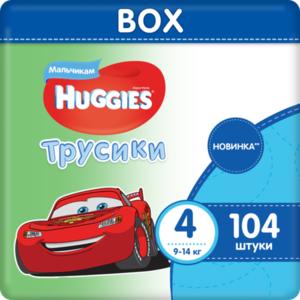 Трусики-подгузники для мальчиков 4 (9-14 кг), 104 шт ТМ Huggies (Хаггис)