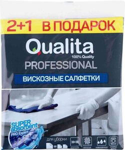 Салфетки вискозовые Professional 3 шт ТМ Qualita (Кьюалита)