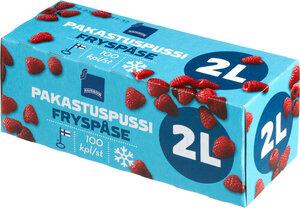 Пакеты для глубокой заморозки продуктов 2л*100 шт, 33,7*20,5 см ТМ Rainbow (Рейнбоу)