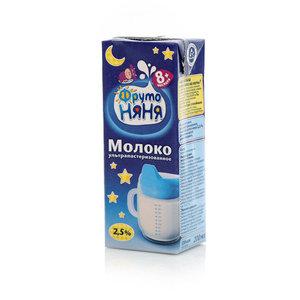 Молоко ультрапастеризованное для детей с 8-ми месяцев 2,5% ТМ ФрутоНяня