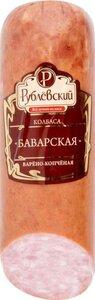 Колбаса варёно-копчёная Баварская ТМ Рублёвский