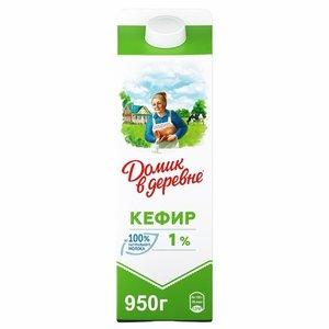 Кефир 1% ТМ Домик в деревне