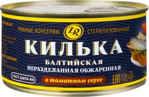 Килька Балтийская обжаренная в томатном соусе ТМ Золотистая рыбка