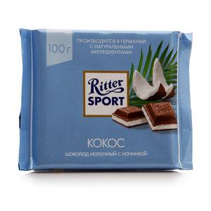 Шоколад молочный с кокосовой начинкой ТМ Ritter Sport (Риттер Спорт)