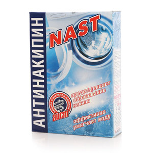 Средство водосмягчающее Антинакипин ТМ Nast (Наст)