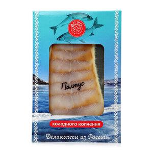 Палтус ломтики-филе холодного копчения ТМ Extra fish (Экстра Фиш)