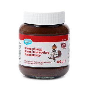 Крем шоколадно-ореховый ТМ X-tra (Экс-тра)