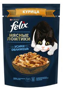 Влажный корм Мясные Ломтики для взрослых кошек с курицей ТМ Felix (Феликс)