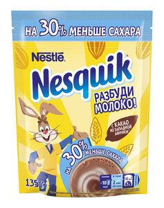 Какао-напиток быстрорастворимый, обогащенный витаминами и минеральными веществами ТМ Nesquik (Несквик)