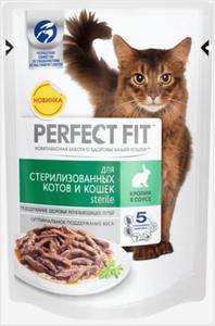 Корм для стерилизованных кошек - кролик в соусе ТМ Perfect fit (Перфект фит)
