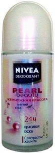 Дезодорант Pearl & Beauty жемчужная красота ТМ Nevea (Невея)