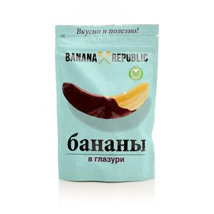 Бананы в шоколадной глазури ТМ Banana Republic (Банана Репаблик)