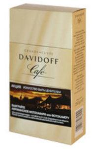 Кофе молотый жареный 100% Арабика, Файн арома ТМ Davidoff (Давидофф)