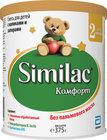 Смесь сухая молочная комфорт ТМ Similac (Симилак)