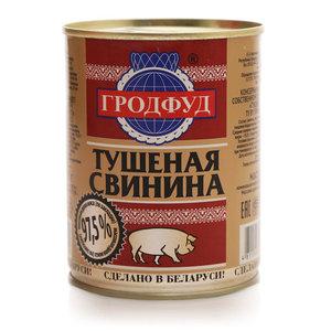 Свинина тушеная ТМ Гродфуд