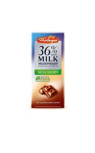 Шоколад молочный без сахара 36% какао ТМ Победа вкуса