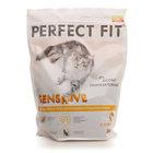 Корм сухой с курицей для взрослых кошек с чувствительным пищеварением ТМ Perfect Fit (Пёрфект фит)