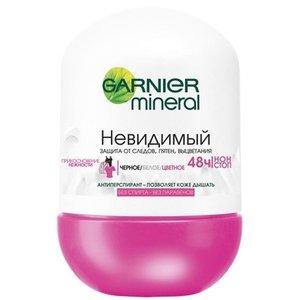 Дезодорант-антиперспирант шариковый Mineral (Минерал) Невидимый черное, белое, цветное ТМ Garnier (Гарньер)